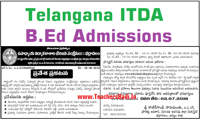 TS ITDA,B.Ed Admissions,ITDA Badrachalam