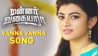 Mannar Vagaiyara – Vanna Vanna Song | Vemal | Anandhi | Prabhu | Chandini Tamilarasan