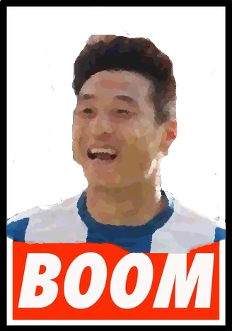 Wu Lei - first Chinese player to score in La Liga