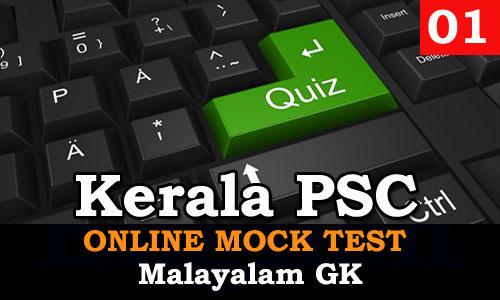 Kerala PSC - Online Mock Test - GK (Malayalam) 1