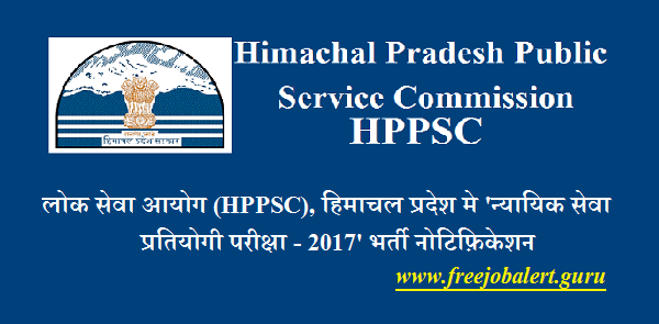 HPPSC Answer Key Download