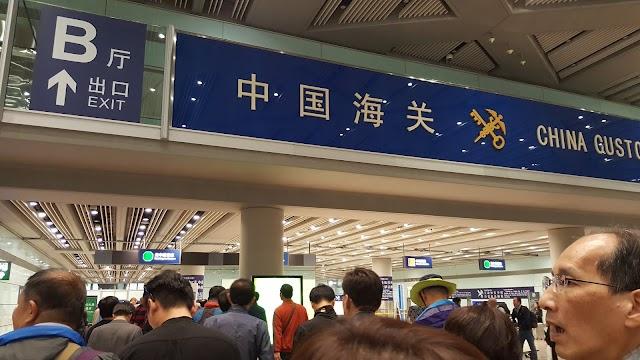 樂視北京遊記 Day 1: 海底撈雜耍