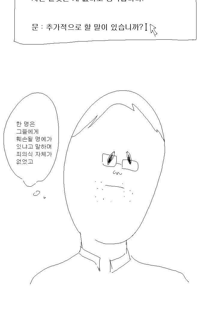 jp3_022.jpg