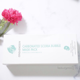 onsaemeein-carbonated-scoria-bubble-mask-pack-review.jpg