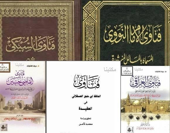 تحميل كتاب جامع الأوراد pdf