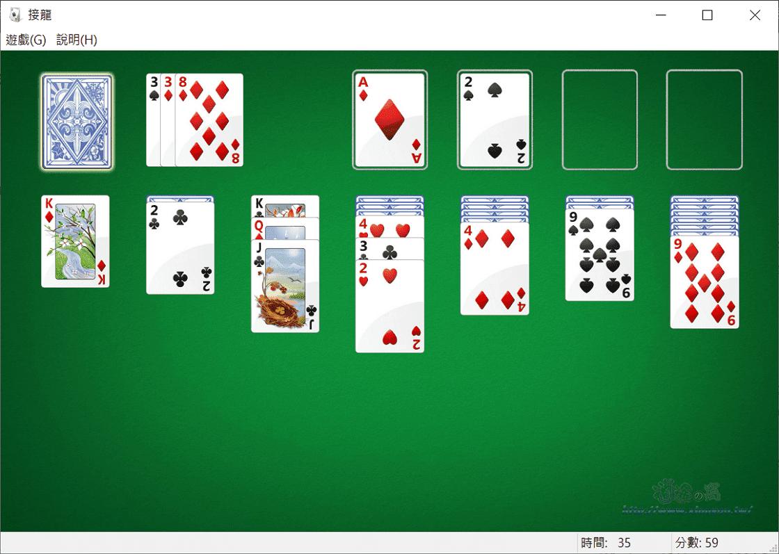 在 Windows 10 安裝 Win7 遊樂場,小遊戲一覽 - Mobile01