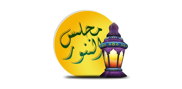 Gulf News, Majlisunnoor and prayer meet conducted, Kanniyath Ustha Islamic Academy