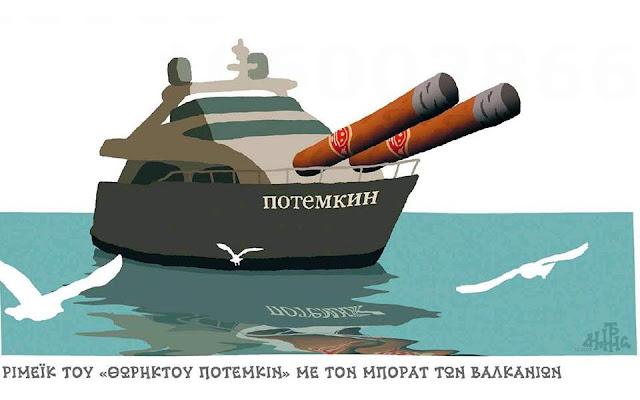 Γιατί ο Τσίπρας απενοχοποιεί και τους σκαφάτους υπουργούς