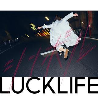 Luck Life - Symbol | Shokugeki no Souma: San no Sara Opening 2 Theme Song