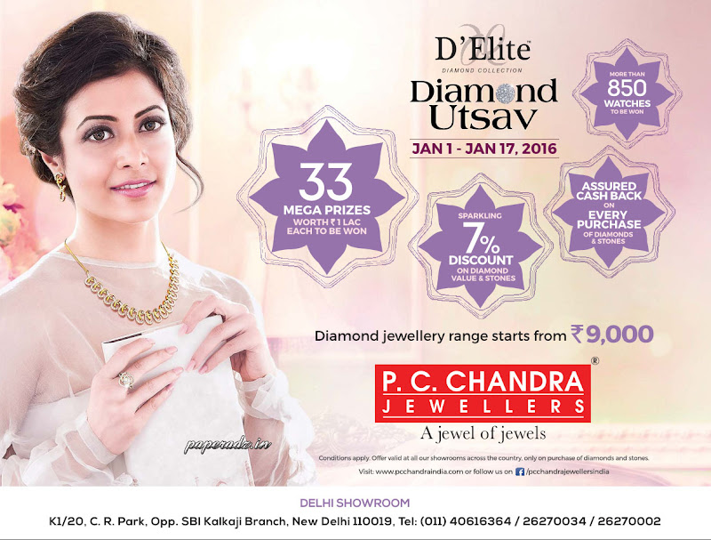 PC Chandra Jewellers Delhi latest advertisements 2016 PC Chandra ...
