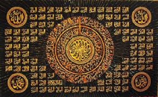 Kumpulan Lafadz Tulisan dan Bacaan 99 Asmaul Husna Lengkap Arab Latin Artinya