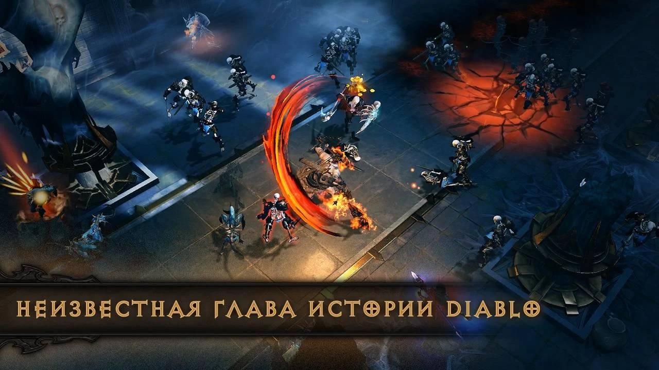 Diablo Immortal 4 man co-op dungeon