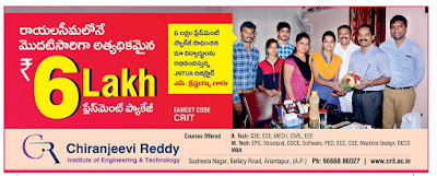 CHIRANJEEVI REDDY INSTITUTE OF ENGINEERING TECHNOLOGY ANANTAPUR
