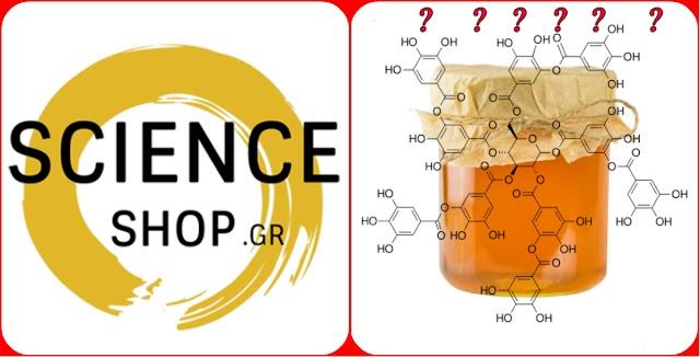 Αναλύσεις μελιού απο το πιο αξιόπιστο εργαστήριο στην Ελλάδα - Scienceshop.gr