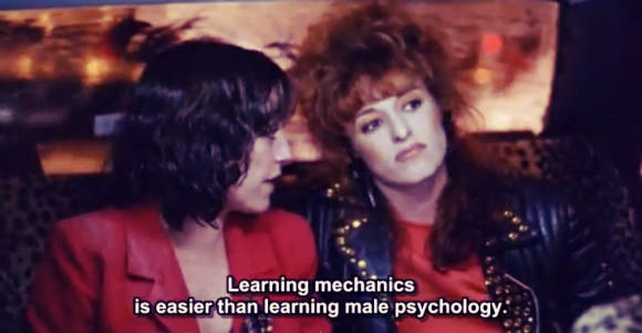 Learning mechanics is easier than learning male psychology, Women on the Verge of a Nervous Breakdown (Mujeres al Borde de un Ataque de Nervios),Pedro Almodovar quote