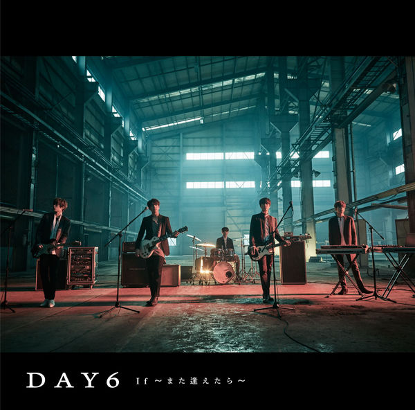 Lyrics Day6 Baby It S Okay Japanese Music Lyrics