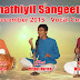 Prithvi Harish's Vocal Concert in Sannithiyil Sangeetham