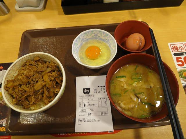 Best Tokyo Gyudon Beef Bowl; Sukiya; raw egg; Tokyo Consult. TokyoConsult