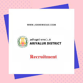 Anganwadi, Ariyalur Recruitment 2019 - 77 Vacancies