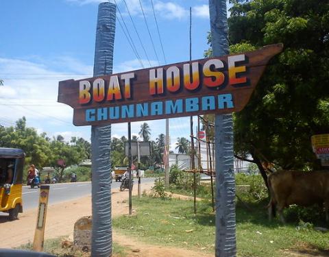 House Boat at Chunnambar - Pondicherry
