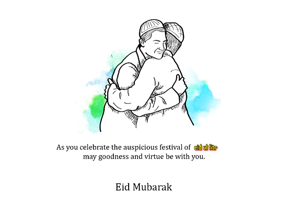 Eid-Mubarak-Images-2017