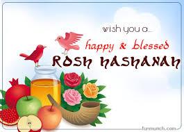 Rosh Hashanah 2017 quotes saying