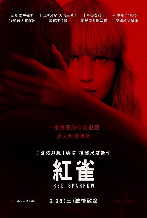 《紅雀》 | Movieffm電影線上看