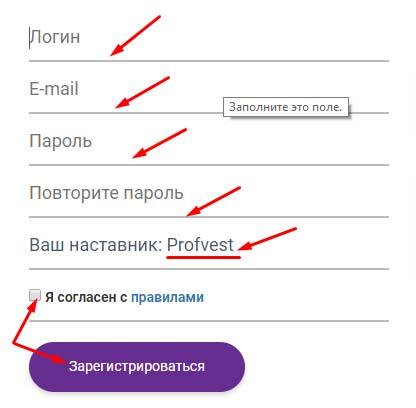 Регистрация в Prometheus 7 2