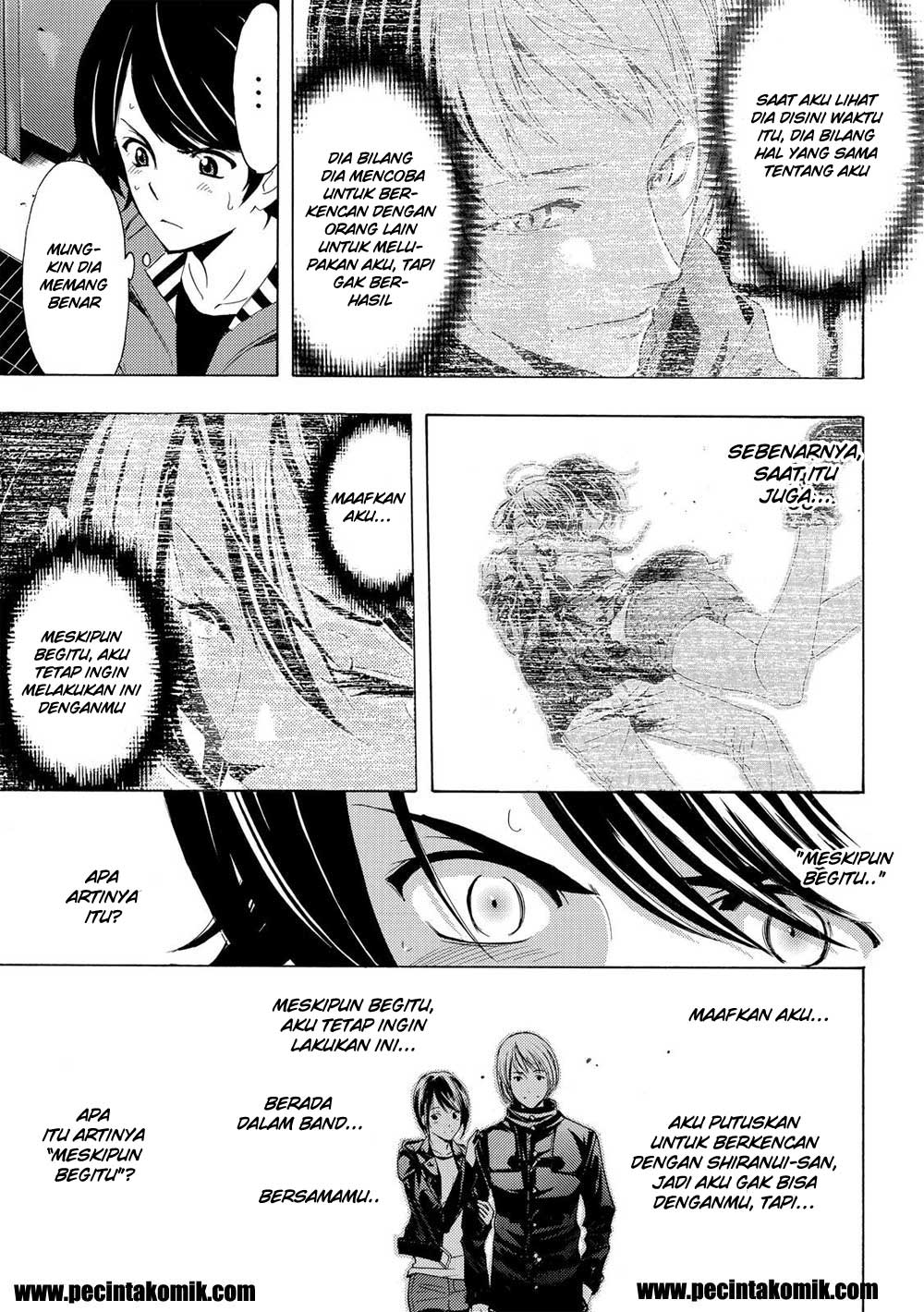 Fuuka Chapter 146-11