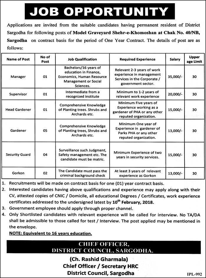 Jobs In Shehr E Khamoshan Model Graveyard Sargodha  Jan 2018