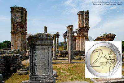 Ο αρχαιολογικός χώρος των Φιλίππων στο νόμισμα των 2 ευρώ
