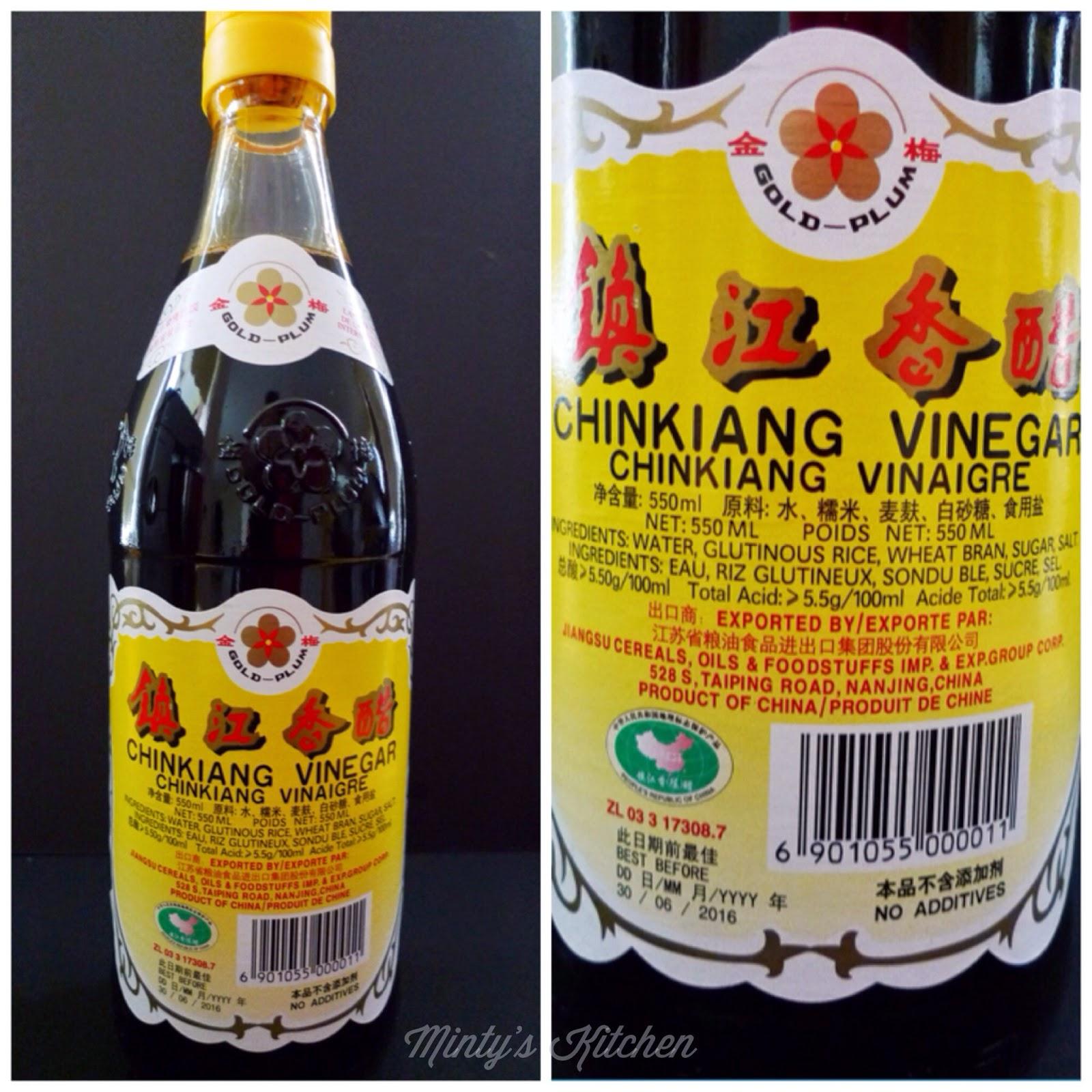 Chinkiang Vinegar  (浙江糖醋排骨)