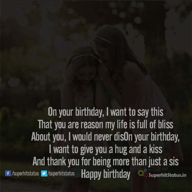 Birthday Poems for Sister Wishes, Greeting, Wishes cards Image