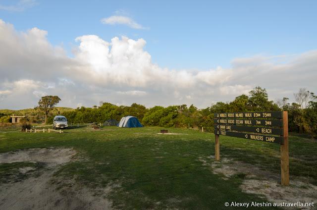 Lake Monibeong campground at Sunrise, Discovery Bay Coastal Park