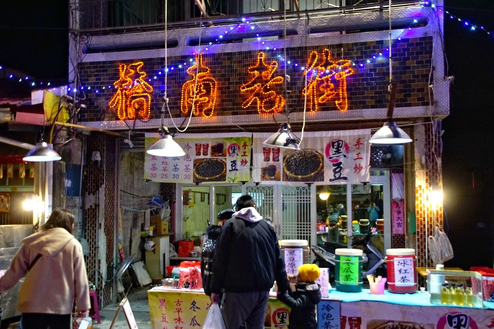 [台南][鹽水區] 2020月津港燈節『海市蜃樓』|一種港覺×一種直覺|全攻略懶人包|遊記