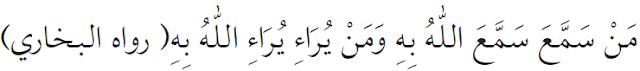 Pengertian dan Bahaya Sifat Riya'