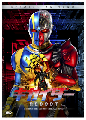 Kikaider Reboot : The Ultimate Human Robot Sub Indo, kikaider, kikaider reboot, the ultimate human robot, kikaider the utimate human robot, tokusatsu, metal hero, kikaider human robot, kikaider sub indo, kikaider subtitle indonesia, kikaider reboot subtitle indonesia, kikaider the ultimate human robot subtitle indonesia, subtitle indonesia