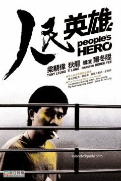 REVIEW: People's Hero (1987)
