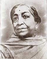 भारत कोकिला सरोजिनी नायडू की सफलता की कहानी और जीवनी हिंदी में Bharat Kokila Sarojini Naidu Life Success Story Biography in Hindi