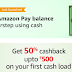 Get Free Rs.50 Amazon Pay Balance.....