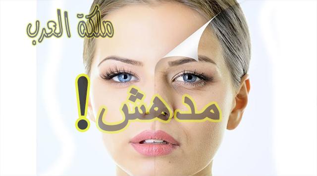 كيفية التخلص من | تجاعيد الوجه | بطريقة طبيعية