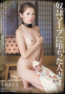 RBD-259 ดูหนัง jav หนังเอวี หนังโป๊ญี่ปุ่น JAV หนังav เรื่อง นักเรียนแอบไปเที่ยวหมอนวดโดนหมอนวดเอาสดๆ ไม่ใส่ถุง av ญี่ปุ่น หนัง x japan ญี่ปุ่น xxx japan xxx av japan porn