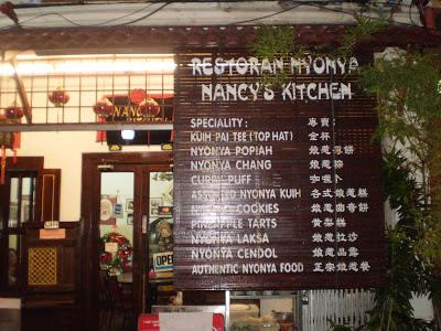 rent car melaka - nancy kitchen