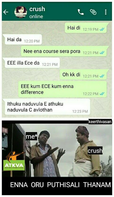 What is the difference between EEE and ECE - Engineering Memes, Whatsapp Memes