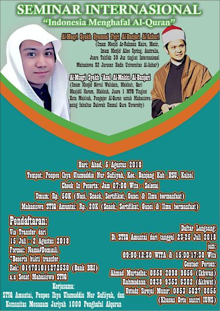 Seminar Al-Qur'an bersama Syeikh Asal Banjar