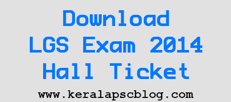 Download Last Grade Servants Exam 2014 Hall Ticket
