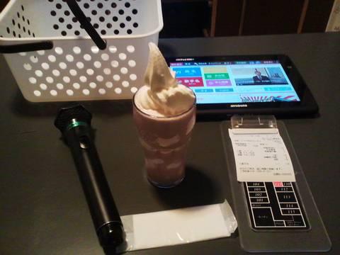 ソフトクリーム食べ放題30分¥118 おんちっち尾西店