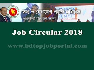 Directorate of Information and Communication Technology (ICT) Job Circular 2018