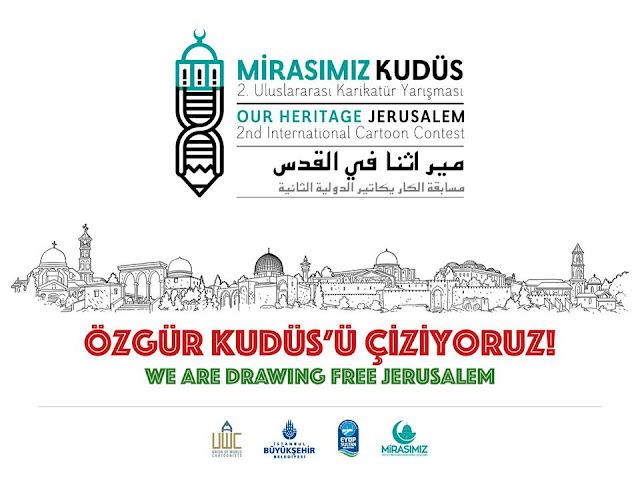 The Winners of 2nd International Our Heritage Jerusalem Cartoon Contest