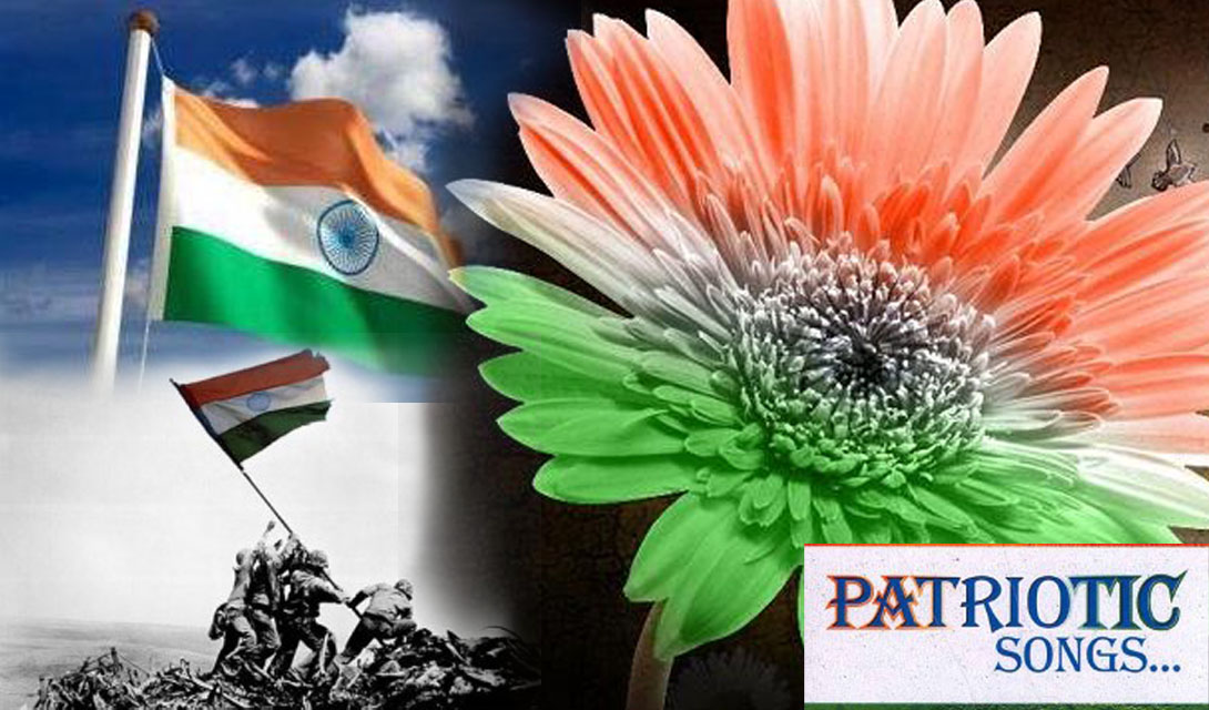 ever best indian patriotic songs download deshbhakti geet download hindi day songs free download softwares hd movies torrent pctools - Patriotic Songs